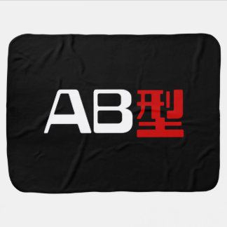 Blood Group AB Japanese Kanji Swaddle Blanket