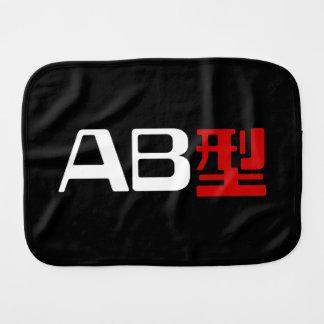 Blood Group AB Japanese Kanji Burp Cloth