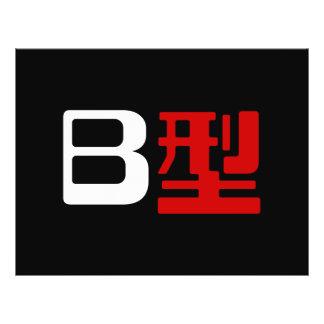 Blood Group B Japanese Kanji Flyer