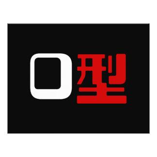 Blood Group O Japanese Kanji Flyer