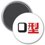 Blood Group O Japanese Kanji Fridge Magnet