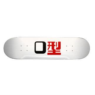 Blood Group O Japanese Kanji Skateboard Deck