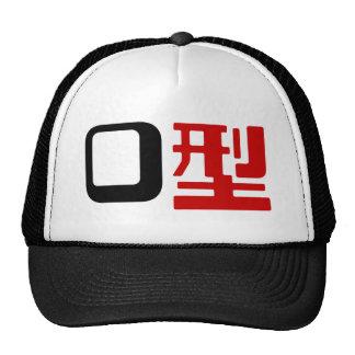 Blood Group O Japanese Kanji Trucker Hat