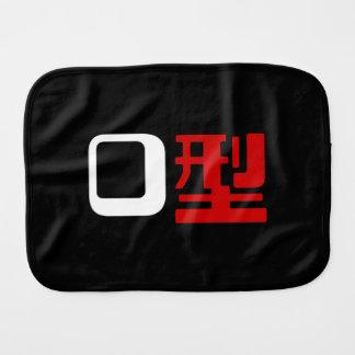 Blood Group O Japanese Kanji Burp Cloths