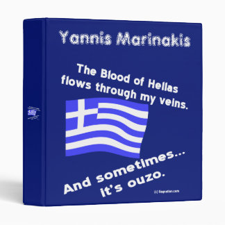 Blood of Hellas and Ouzo With Name 3 Ring Binder