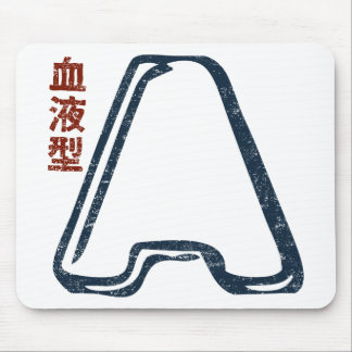 blood type a personality color mouse pad