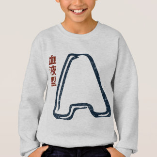 Blood Type A Personality - Color Sweatshirt