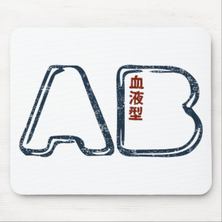 Blood Type AB Personality - Color Mouse Pad