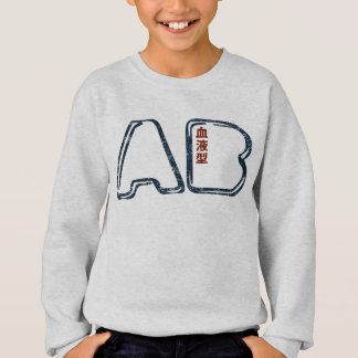 Blood Type AB Personality - Color Sweatshirt