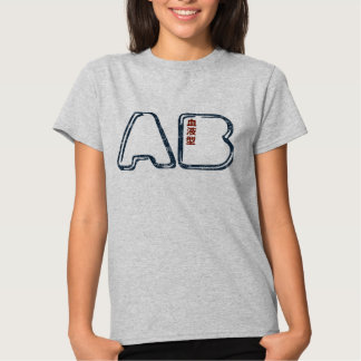Blood Type AB Personality - Color T-shirt