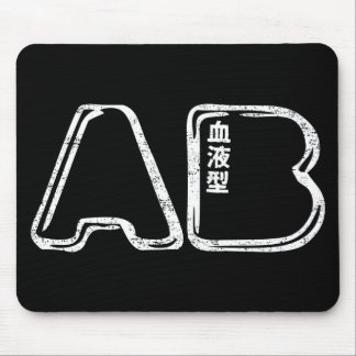 Blood Type AB - White Mouse Pad