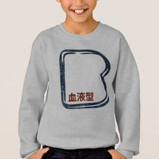 Blood Type B Personality - Color Sweatshirt
