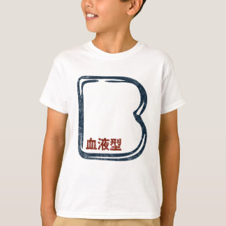 Blood Type B Personality - Color T-Shirt