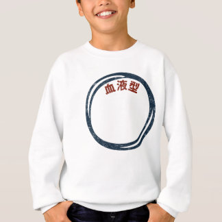 Blood Type O Peronality - Color Sweatshirt