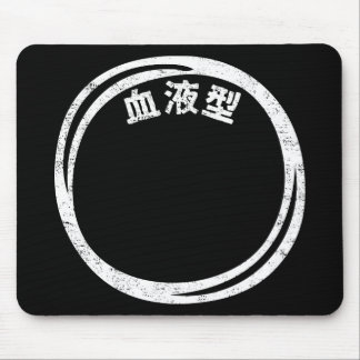 Blood Type O Personality - White Mouse Pad