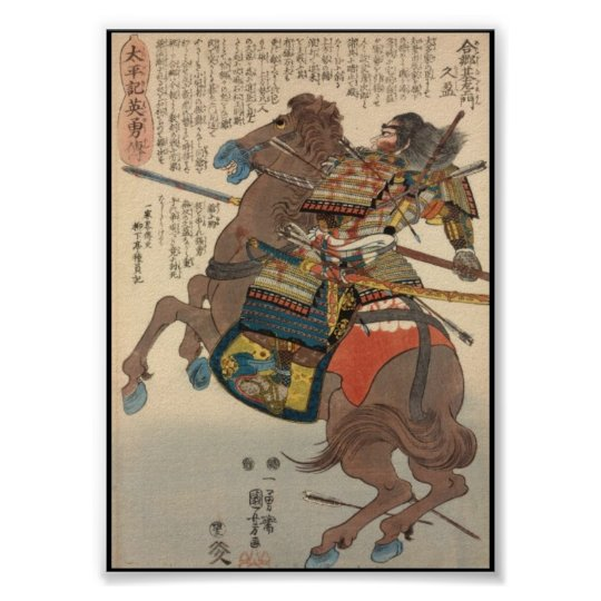 Bloody Samurai in Full Armor on a Horse c.1848 Poster