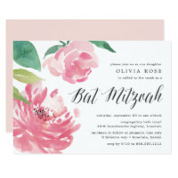 Blooming Peony | Bat Mitzvah Invitation