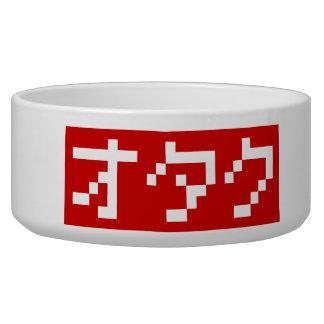 BLOQUE japonés de las katakanas del pixel del Tazon Para Perro