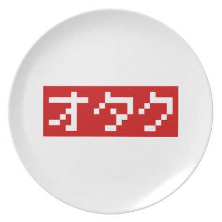 BLOQUE japonés de las katakanas del pixel del Plato De Comida