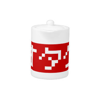 BLOQUE japonés de las katakanas del pixel del
