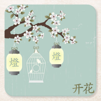 """Blossom"" and bird in a cage blue  Square Paper Coaster"