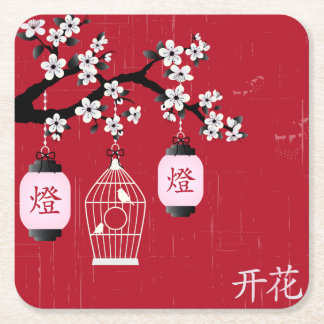 """Blossom"" and bird in a cage red Square Paper Coaster"
