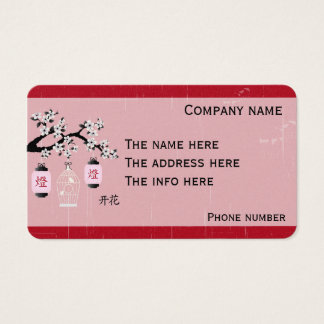Blossom bird cage red 'Light ' Business Card