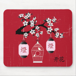 Blossom bird cage red 'Light ' Mouse Pad