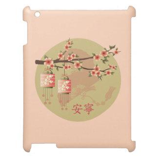 "Blossom lanterns peach green ""Peaceful"" case iPad Covers"