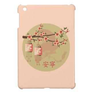"Blossom lanterns peach green ""Peaceful"" case iPad Mini Cover"