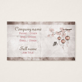 "Blossom pink lanterns ""Dream"" Business Card"