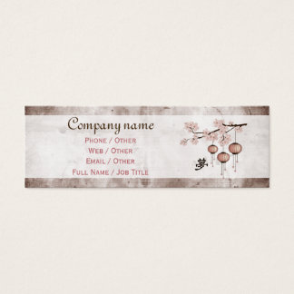 "Blossom pink lanterns ""Dream"" Mini Business Card"