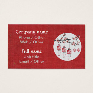 "Blossom tree lanterns red ""Peaceful"" Business Card"