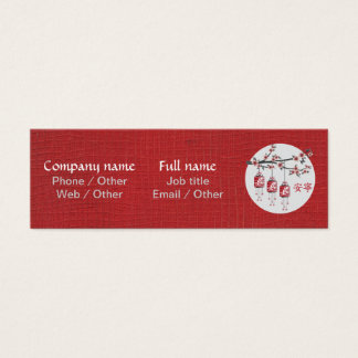 "Blossom tree lanterns red ""Peaceful"" Mini Business Card"