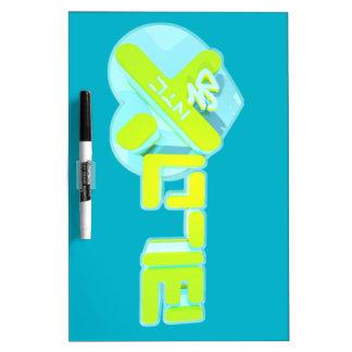 Blox3D NYC Dry-Erase Board