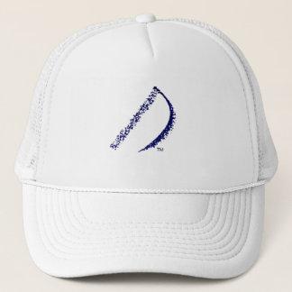 Blu-Mist™_Spinnaker Sail Trucker Hat