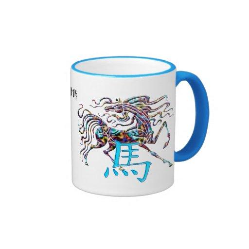 Blue Abstract Year of the Horse Mug