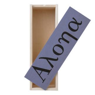 blue aloha in greek letters wooden keepsake box