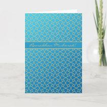 Blue and Gold-effect Ramadan Card, Islamic Pattern Card