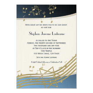 Blue And Gold Music Bar Mitzvah Card at Zazzle