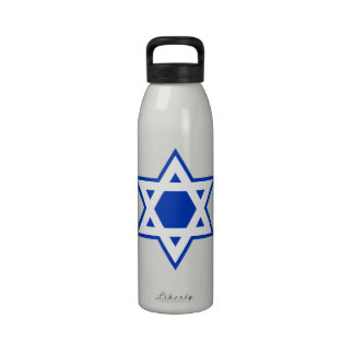 Blue and White Star of David Drinking Bottle