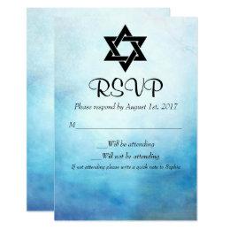Blue Bat Mitzvah RSVP, Watercolor, Bat Mitzvah Card