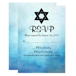 Blue Bat Mitzvah RSVP, Watercolor, Bat Mitzvah Card