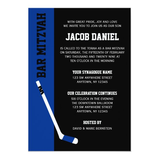 Blue Black Hockey Bar Mitzvah Invitations