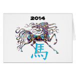 Blue Black Year of the Horse Note Card