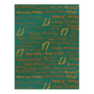 Blue Brass Happy 17th Birthday Print Postcard