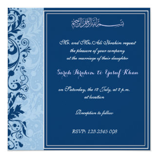 Wedding Invitation Matter In English is Amazing Layout To Make Amazing Invitations Template