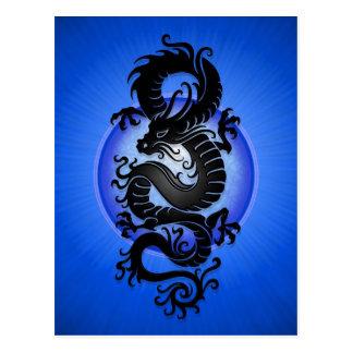 Blue Burst Chinese Dragon Postcard