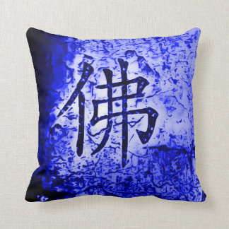Blue Chinese Inner Peace Meditation Symbol Pillow