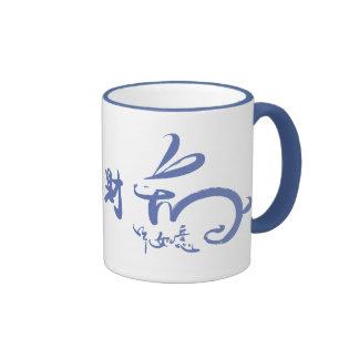 Blue Chinese New  Year 2011 Year of the Rabbit Mugs